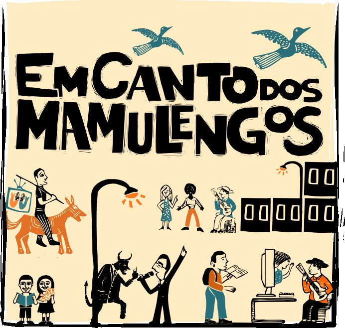 EmCanto dos Mamulengos
