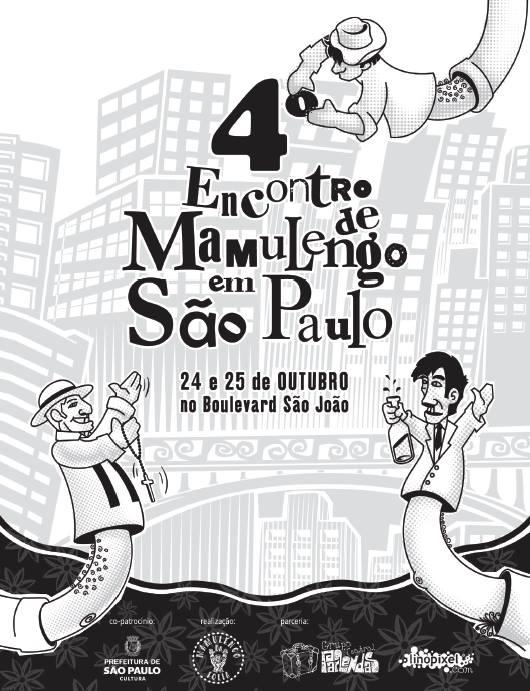 4º Encontro de Mamulengo em São Paulo