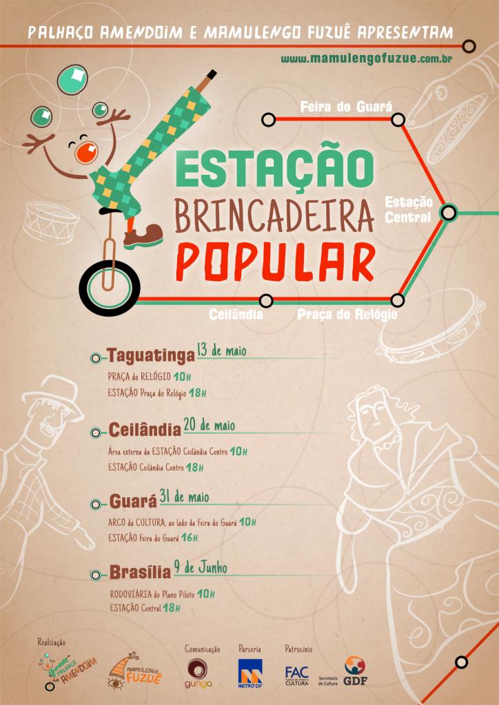 estacao_brincadeira_cartaz_web