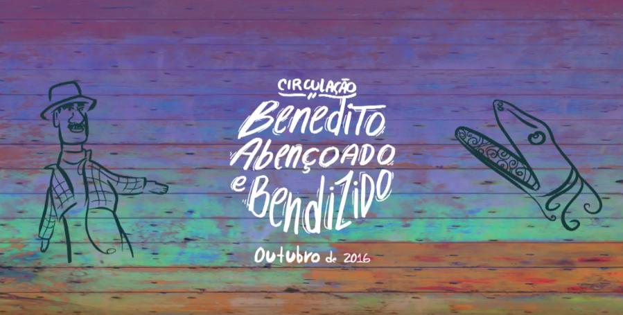 Vídeo: Circulação Benedito